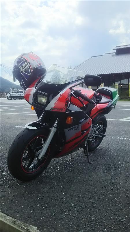 ホンダ NSR80