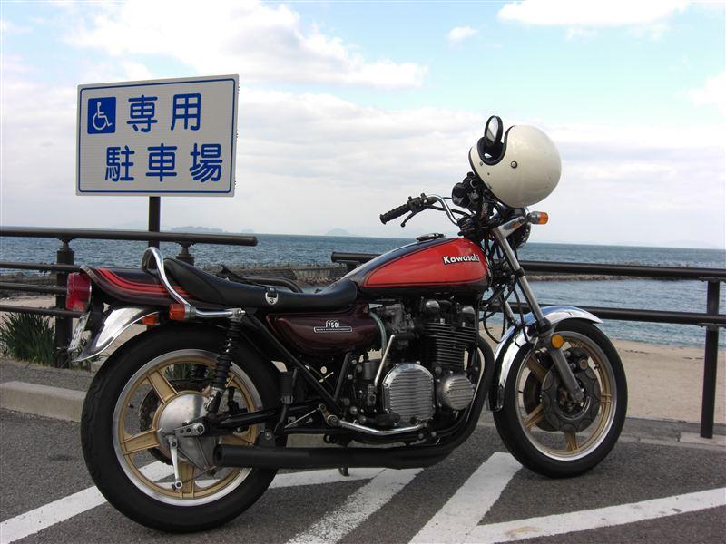 ☆さんた☆さんのZ750RS