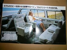 otobokemocさんのバネットラルゴコーチ 左サイド画像
