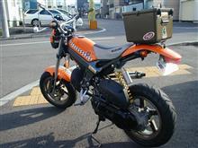 Miyabi'n@Project MYBさんのストリートマジック50 リア画像