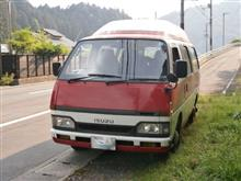 くさいしがめさんのファーゴバス メイン画像