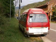 くさいしがめさんのファーゴバス リア画像