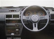 江戸ストレイカーさんのレーザー クーペ インテリア画像