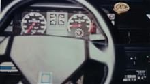 アメ吉さんの80 (セダン) インテリア画像