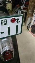 鈴木 純さんのヘリテイジ ソフテイル クラシック リア画像