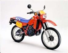 かぶ屋 武丸さんのMTX200R メイン画像