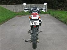 yui33stradaleさんのXR250 バハ リア画像