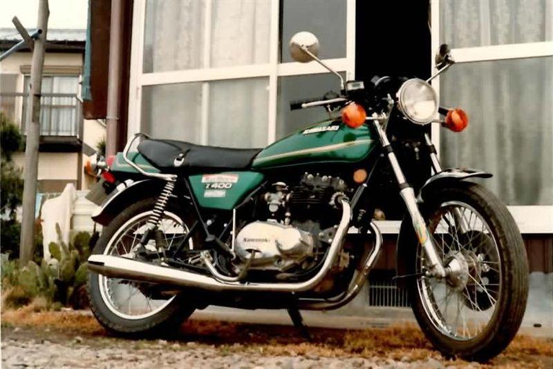 カワサキ Z400B1