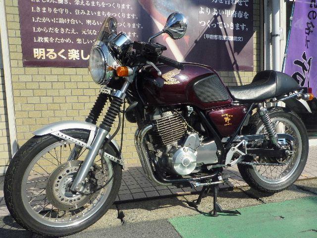 武田野武虎さんのGB500TT