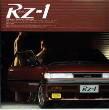 july777さんのサニー RZ-1 メイン画像
