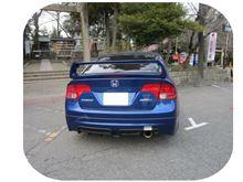 umekichi215さんのシビック セダン リア画像
