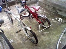 第一@カバンさんの折畳自転車 リア画像
