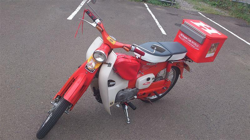 ホンダ C100