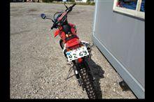しょーーーーごさんのXR250 MD30 リア画像