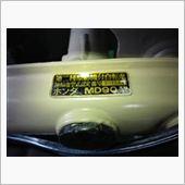 菊松さんのスーパーカブ デリバリー (郵政カブMD90)