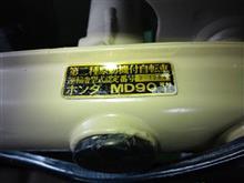 菊松さんのスーパーカブ デリバリー (郵政カブMD90) メイン画像