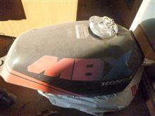 アマトーさんのMBX50 左サイド画像