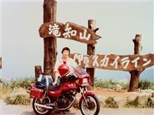 doimoriさんのCB250RS メイン画像