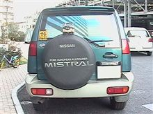 おータケさんのミストラル リア画像