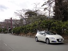 ポケハムさんの愛車:ホンダ CR-Z