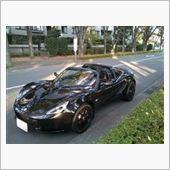 me-meの愛車