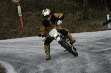 motaro241kさんのXR100R 左サイド画像