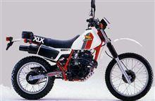 yui33stradaleさんのXLX250R メイン画像