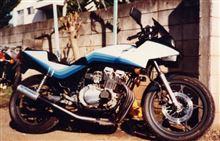 yokozawa1138さんのGSX400F 左サイド画像