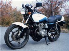 yokozawa1138さんのGSX400F リア画像