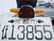 でりキチ三平(旧green.dodge)さんのスーパーカブ C100 メイン画像
