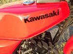 カワサキ AR80