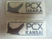 エルグラ2500さんのPCX150 インテリア画像