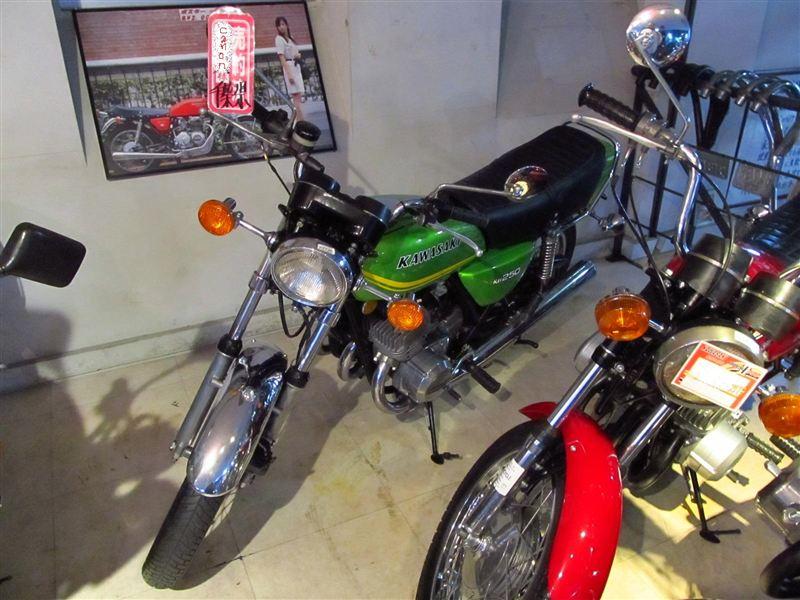 カワサキ KH250