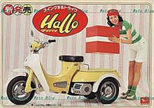 atom-1さんのハロー メイン画像