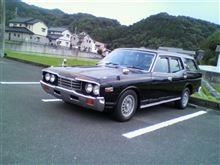 大日本コンテナ党(総裁)さんのグロリアバン メイン画像
