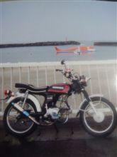 え←ちゃんさんのベンリィ CL50 メイン画像