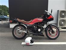 yashi-049style-さんのGPz400 メイン画像