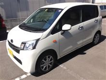 名古屋の白くまさんの愛車:スバル ステラ