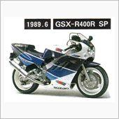 バスライダーさんのGSX-R400R