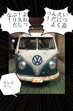 N-JUNKIEさんのType_2