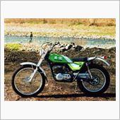 トプ・ガバチョさんのカワサキKT250 (250-TX)