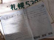 Koba929さんのルーチェ インテリア画像