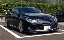 コルテッツァさんの愛車:トヨタ マークX
