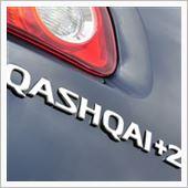 QASHQAI+2さんのキャシュカイ+2