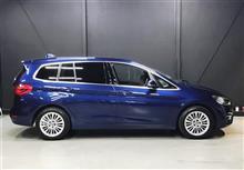 グランツアラー初心者さんの愛車:BMW 2シリーズ グランツアラー