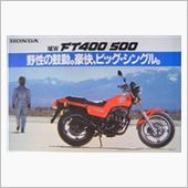putikaizouさんのFT400