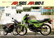 一五本舗さんのAR50 インテリア画像