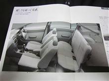 三蔵 蓮さんのカルディナバン インテリア画像