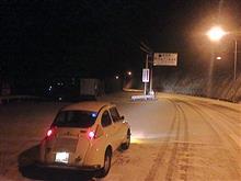 白い稲妻ぷーさんのスバル360 リア画像