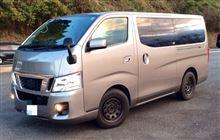 花屋のえっちゃんさんの愛車:日産 NV350キャラバン